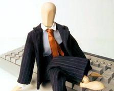 Фото мужской костюм дресс код dress code сколько стоит