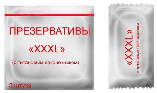 Фото презервативы какие бывают виды презервативов
